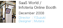 SaaS World / Infoteria Online Booth