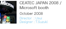 CEATEC JAPAN 2008 /Microsoft booth
