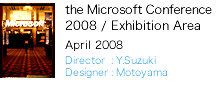 the Microsoft Conference  2008 / Exhibition Area