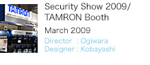 Security Show 2009/TAMRON Booth