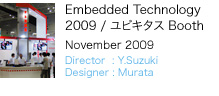 Embedded Technology 2009 / ユビキタス Booth
