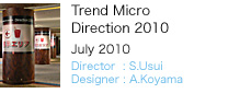 Trend Micro Direction 2010