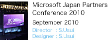 Microsoft Japan Partners Conference 2010
