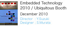Embedded Technology 2010 / Ubiquitous Booth