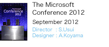 The Microsoft Conference 2012