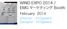 WIND EXPO 2014/EMGマーケティング Booth