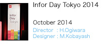 Infor Day Tokyo 2014