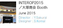 WIND EXPO 2015/EMGマーケティング Booth